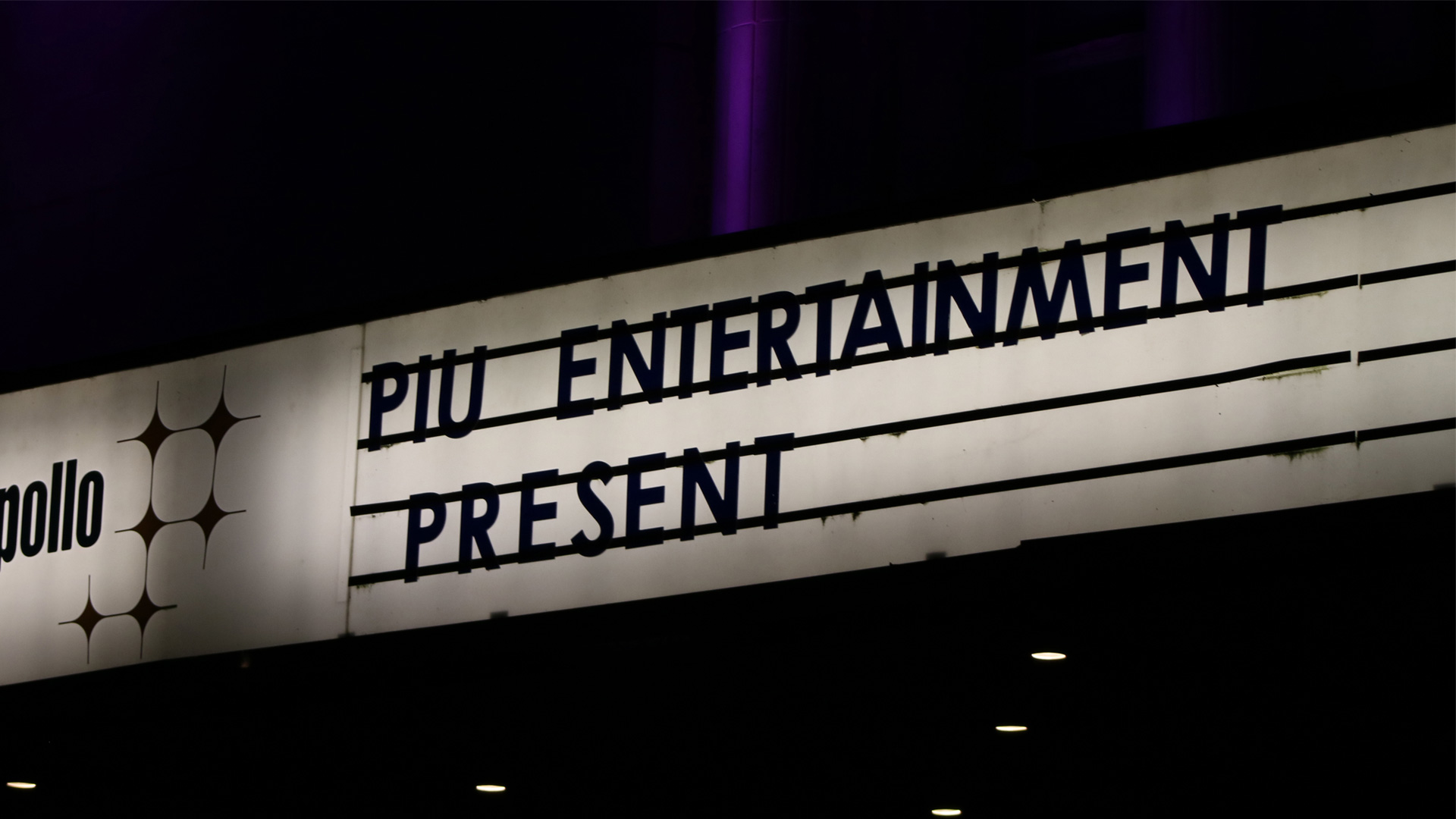 Piu Entertainment